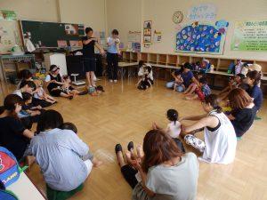 いちご教室 ①