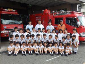 消防署見学 ① ゆり組