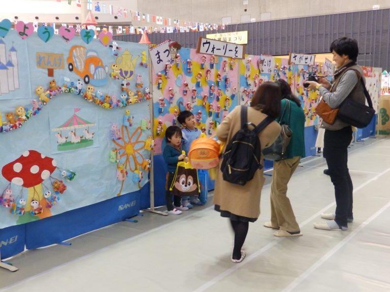 幼稚園まつり(午後) 24