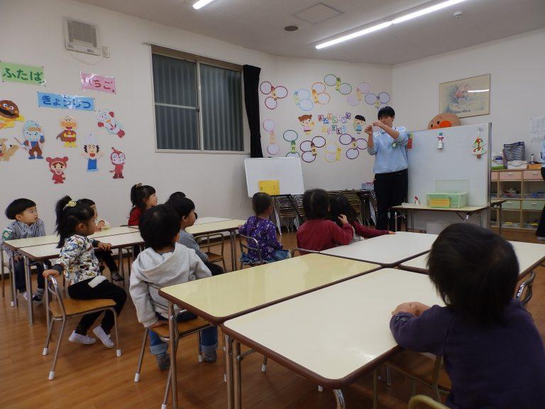 ふたば教室 ⑬ 前半