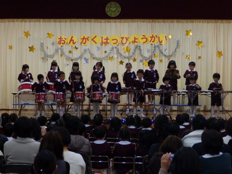 音楽発表会 ④ 年中組