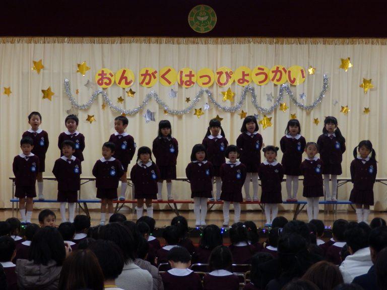 音楽発表会 ⑦ 年中組
