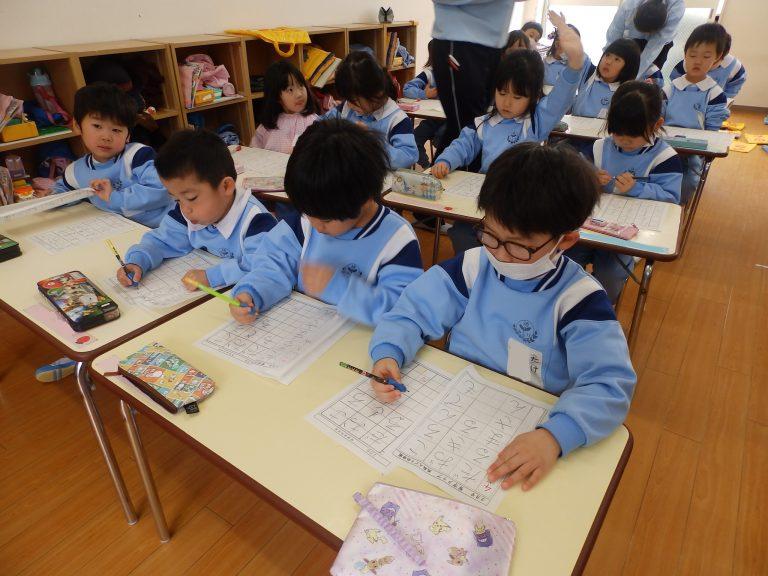 習字クラブ ⑫ 年中組