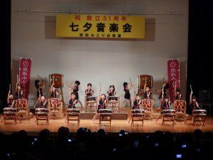 七夕音楽会 ① すみれ組