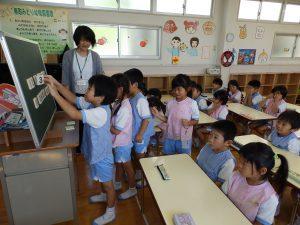 学研教室 ① ひまわり組