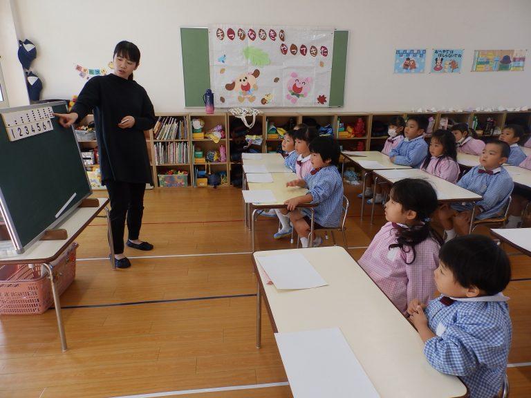 学研教室 ⑭ たけ組