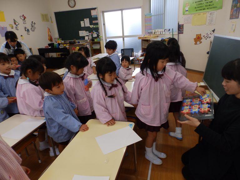 学研教室 ④ たんぽぽ組