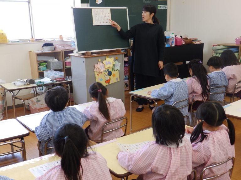 学研教室 ⑦ まつ組
