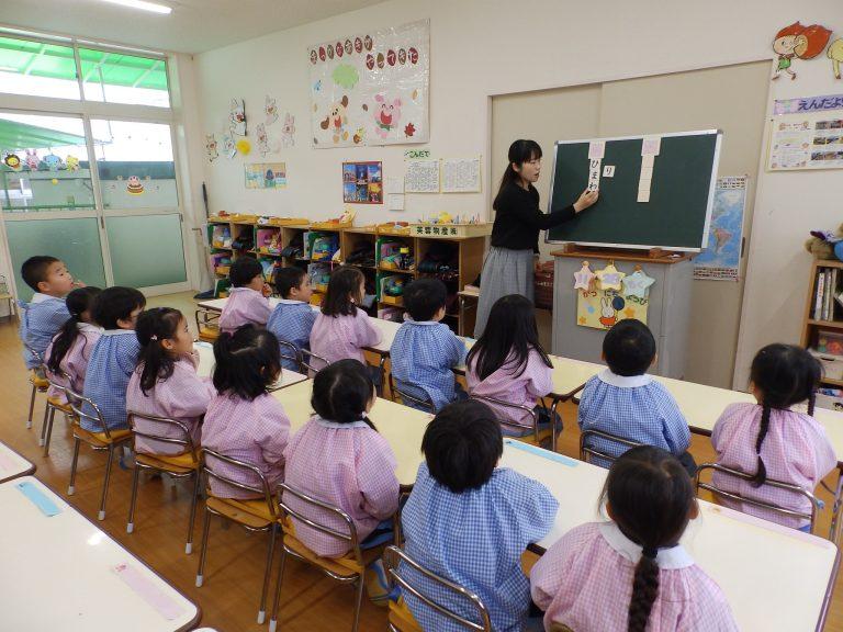 学研教室 ① まつ組