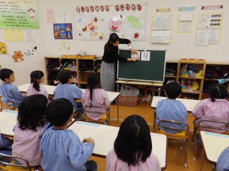 学研教室 ⑩ たんぽぽ組
