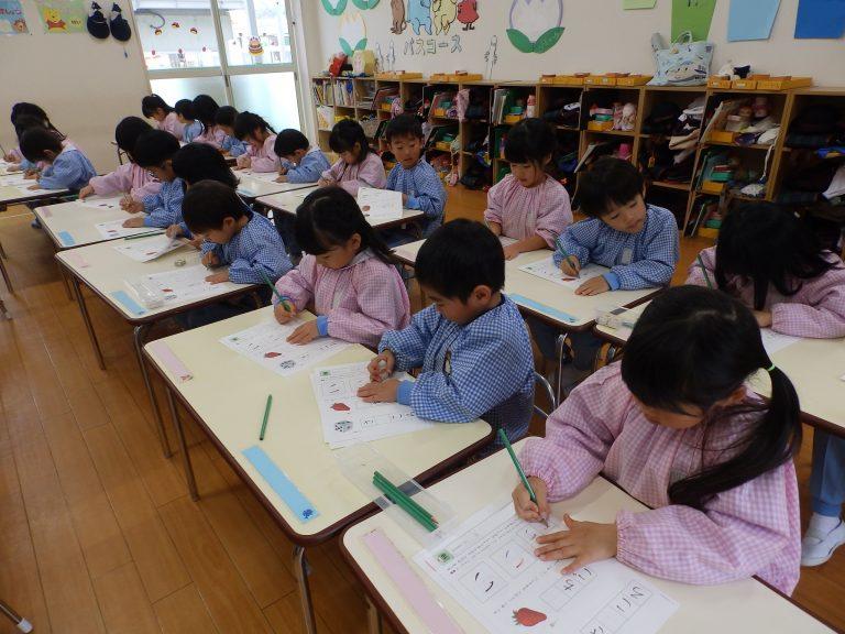 学研教室 ⑪ たんぽぽ組