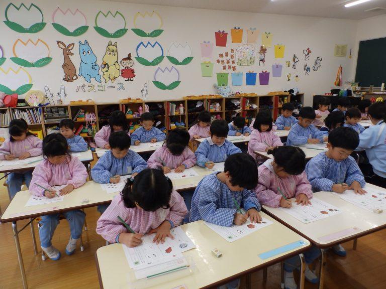 学研教室 ⑫ たんぽぽ組