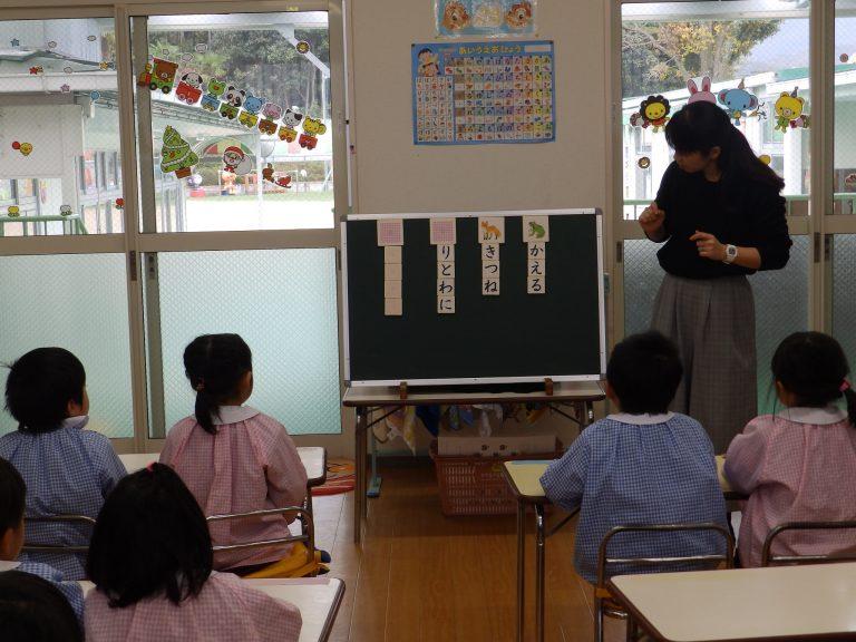 学研教室 ⑬ たけ組