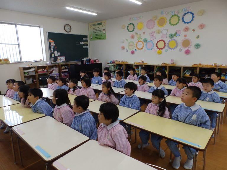 学研教室 ② まつ組