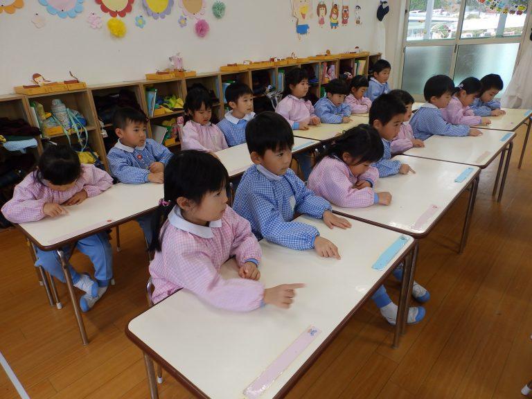 学研教室 ④ まつ組