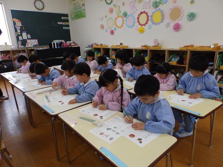 学研教室 ⑥ まつ組