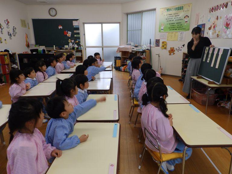 学研教室 ⑦ たんぽぽ組