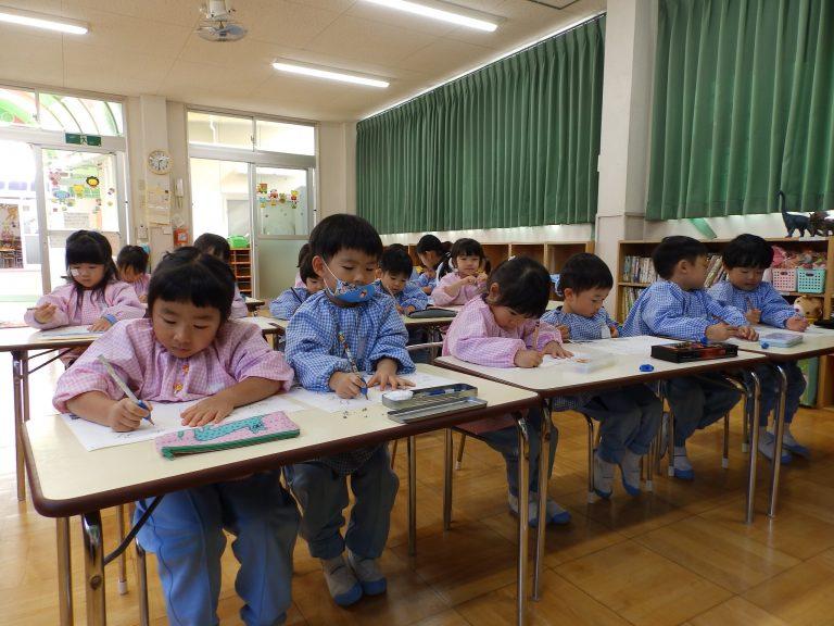 習字クラブ ⑧ 年少組