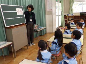 学研教室 ① うめ組