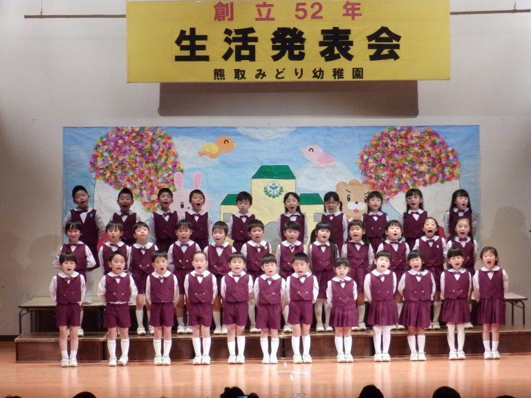 生活発表会(午後) 33 れんげ組