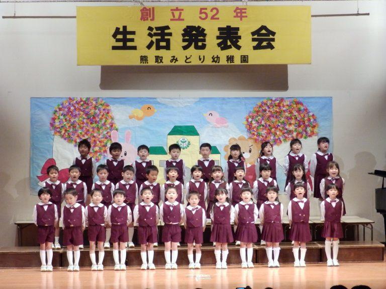 生活発表会(午前) ⑲ すみれ組