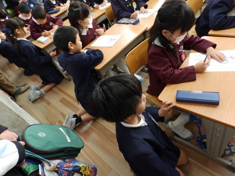 日根野小学校交流会 ⑱ 年長組