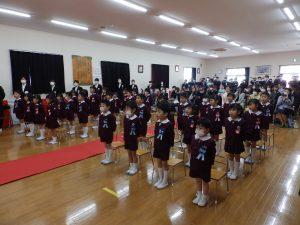 第52回卒園式 ① ひまわり組