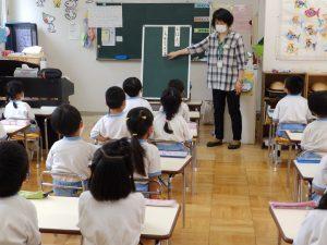 学研教室 ① すみれ組