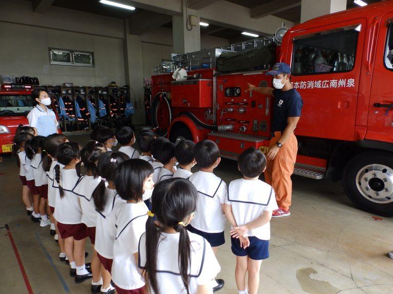 消防署見学 ⑯ すみれ・れんげ組