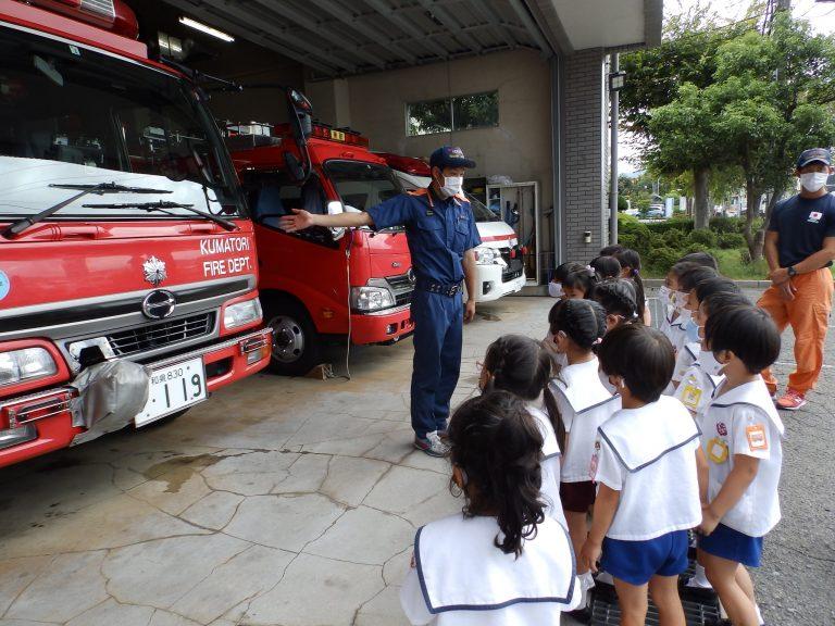 消防署見学 22 ひまわり組