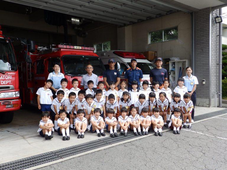 消防署見学 30 ひまわり組