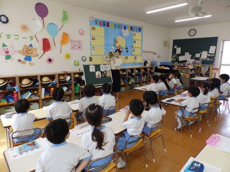 学研教室 ⑯ たんぽぽ組