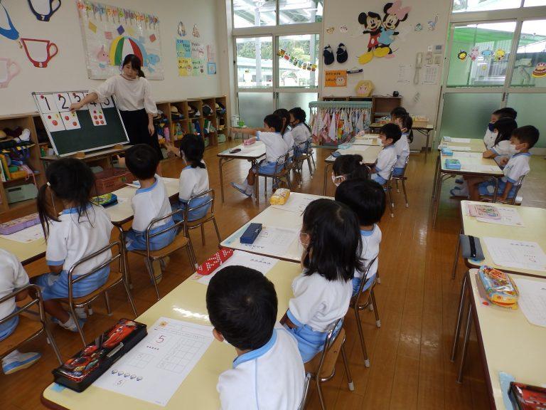 学研教室 27 まつ組