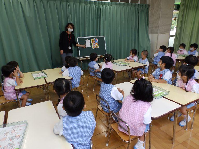 学研教室 ⑪ ばら組