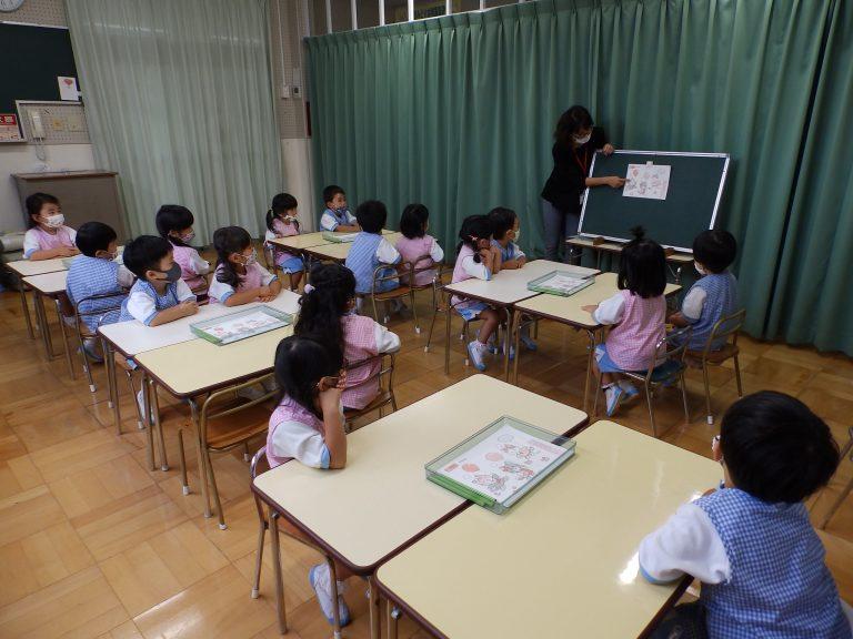 学研教室 ⑥ さくら組