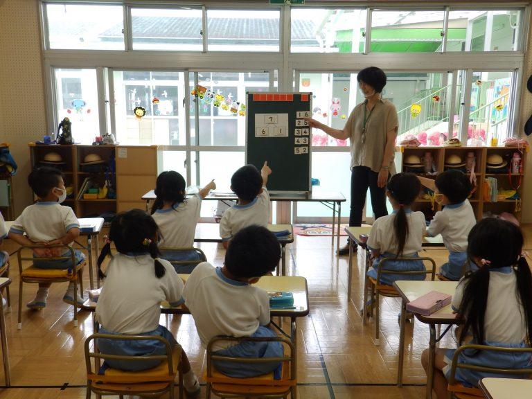 学研教室 ① れんげ組
