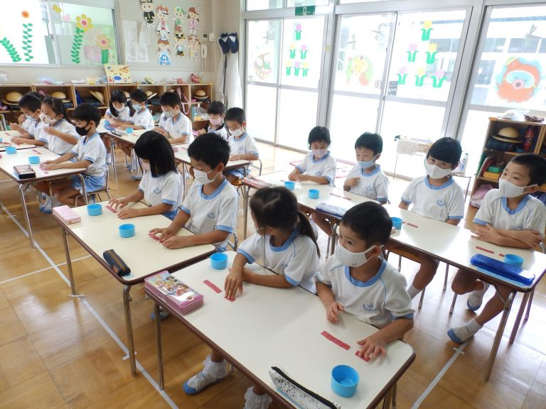 学研教室 ⑩ ひまわり組