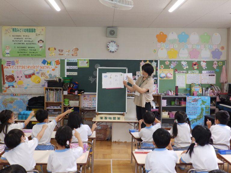学研教室 ⑪ ひまわり組