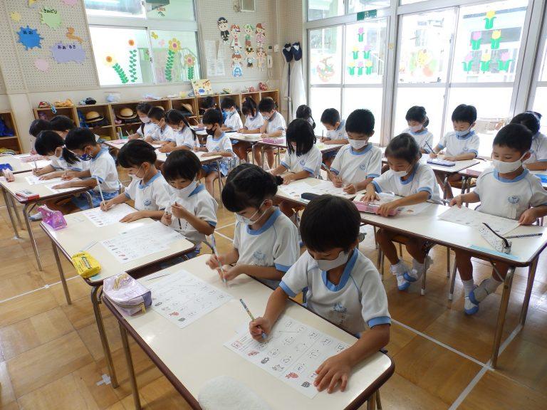 学研教室 ⑫ ひまわり組