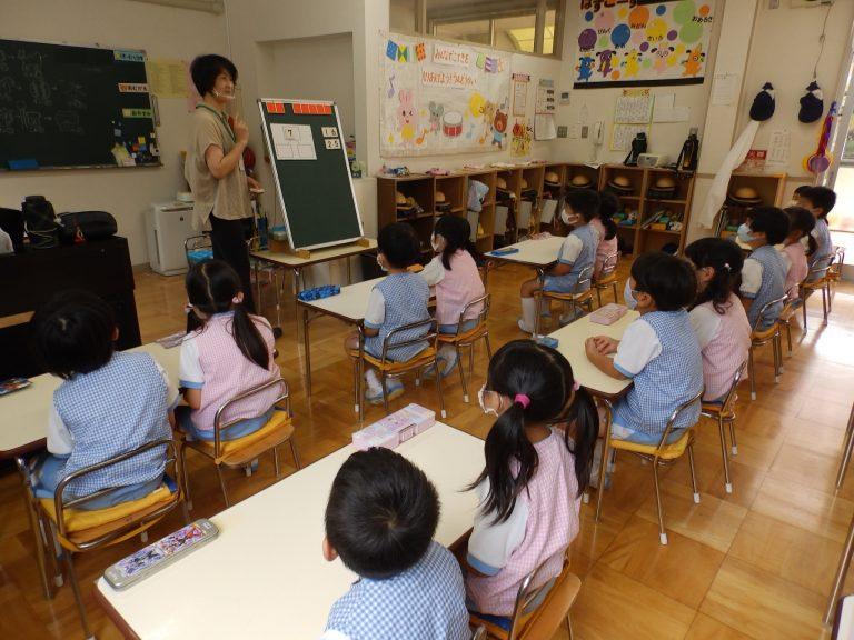 学研教室 ⑭ すみれ組