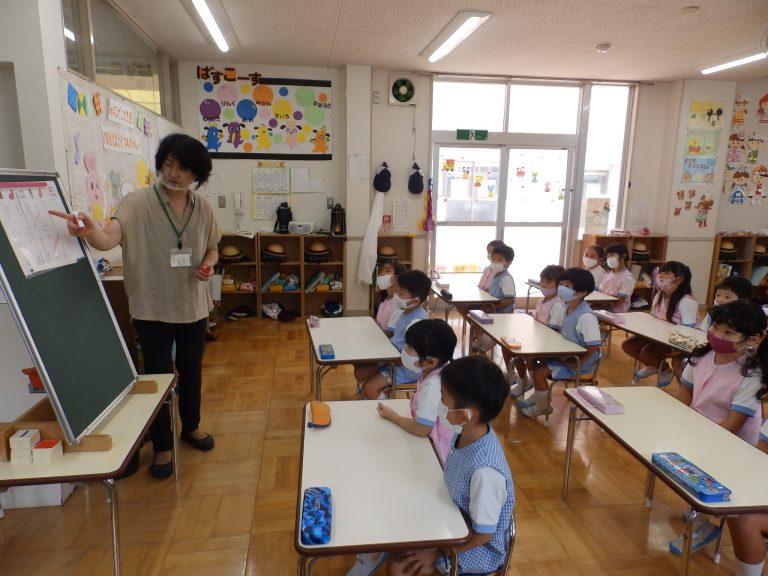 学研教室 ⑰ すみれ組