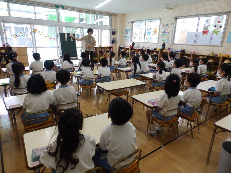 学研教室 ② れんげ組