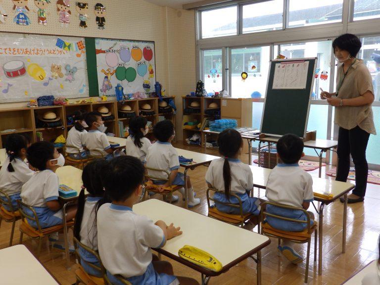 学研教室 ④ れんげ組