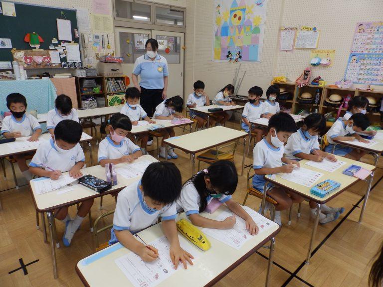 学研教室 ⑤ れんげ組