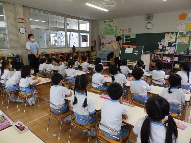 学研教室 ⑧ ひまわり組