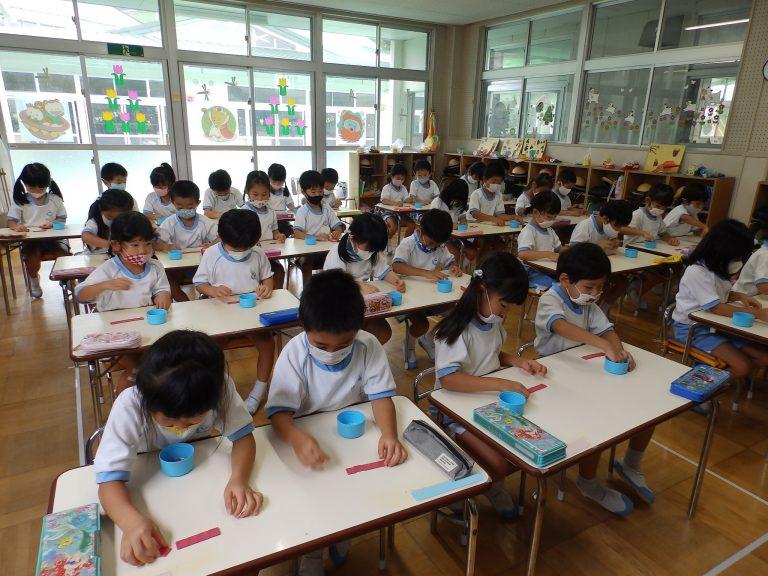 学研教室 ⑨ ひまわり組