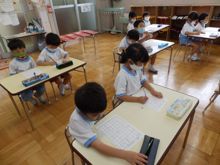 習字クラブ ⑲ 年中組