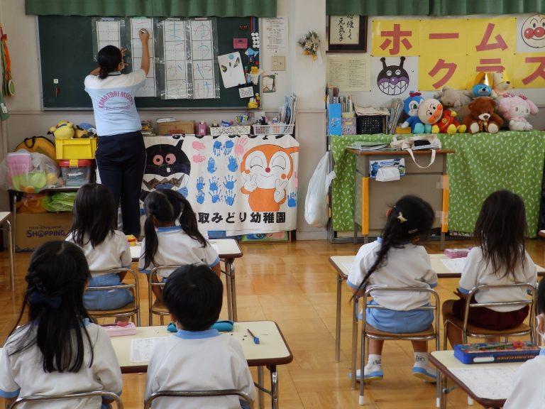 習字クラブ ⑳ 年中組