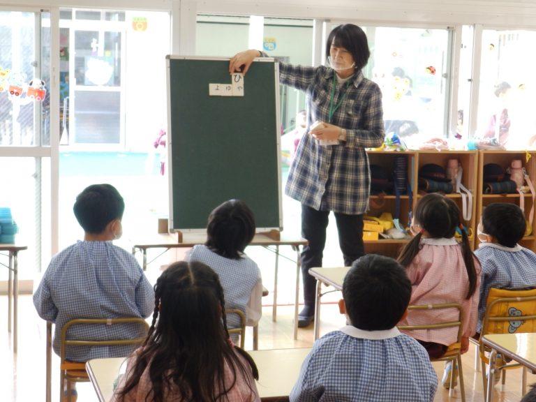 学研教室 ⑩ れんげ組