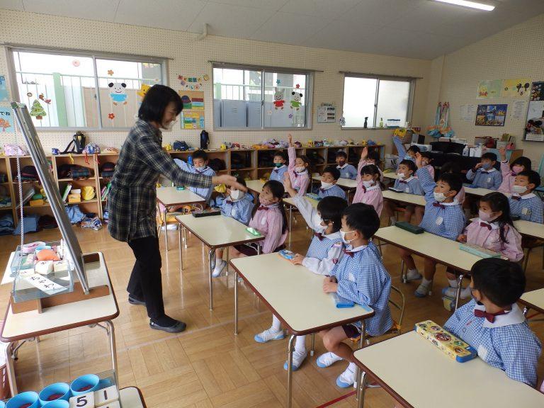 学研教室 ⑪ れんげ組
